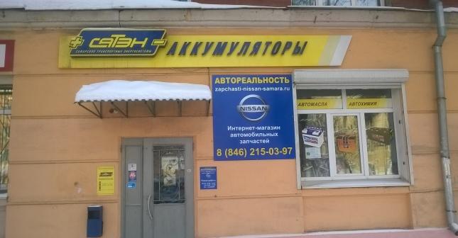 Магазин автозапчастей отчет по практике tietergacdain s blog ООО Авторемстрой магазин автозапчастей отчет по практике